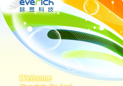 2009 - 詠昱科技有限公司,台中網站設計公司推薦、SEO、RWD、響應式網站設計、台中網頁設計