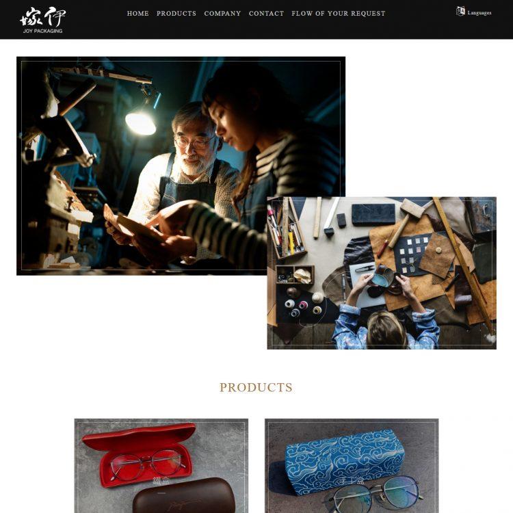 2020 - 嫁伊貿易,台中SEO公司、網頁設計、台中網站設計公司推薦、SEO、RWD、響應式網站設計