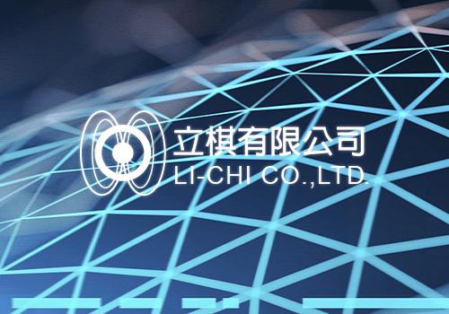 2018 - 立棋有限公司,台中網頁設計、台中網站設計公司推薦、SEO、RWD、響應式網站設計