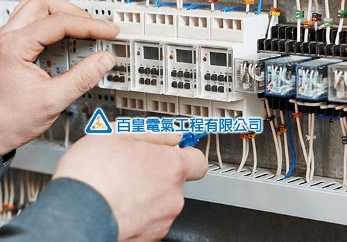 2018 - 百皇電氣工程,台中網頁設計、台中網站設計公司推薦、SEO、RWD、響應式網站設計