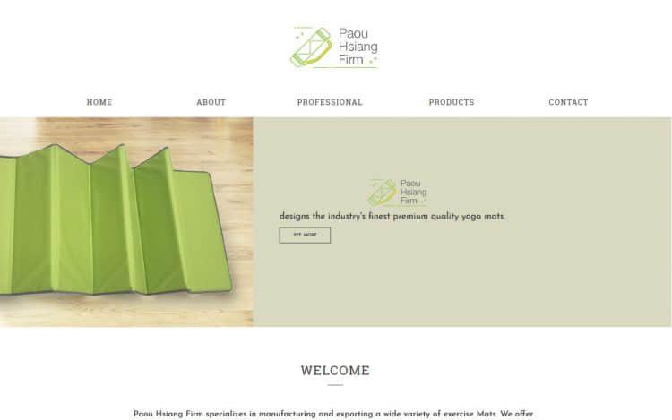 2018 - paouhsiang,台中網頁設計、台中網站設計公司推薦、SEO、RWD、響應式網站設計